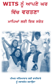 Using Your WITS at Home: Punjabi